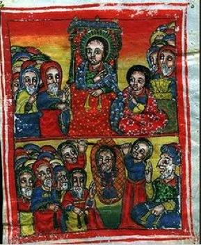 Peintures ethiopiennes