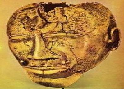 Bronze du Ghana, British museum