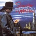 Michael Jackson couverture d'album