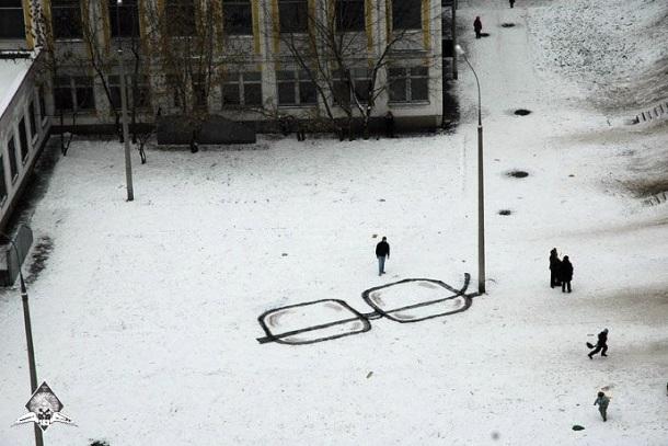 (lunettes géantes) Le meilleur de l'art de rue - street art - art urbain