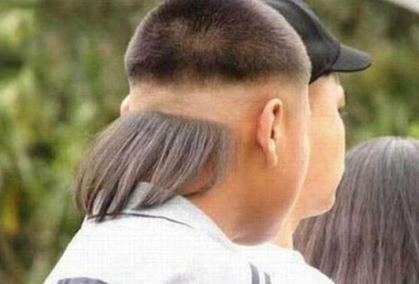 Coupe de cheveux étrange